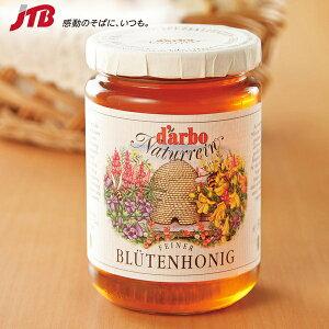 ダルボ フラワーハニー500g【オーストリア お土産】 はちみつ 蜂蜜 ハチミツ オーストリア土産 おみやげ n0518