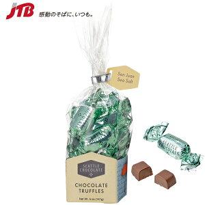 シアトルチョコ シーソルトチョコ1袋【アメリカ お土産】|チョコレート お菓子 アメリカ土産 おみやげ n0518