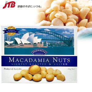 オーストラリア マカダミアナッツ1箱【オーストラリア お土産】|マカデミアナッツ オーストラリア土産 おみやげ n0518