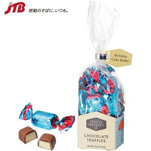 シアトルチョコ バースデーケーキ1袋【アメリカ お土産】|チョコレート お菓子 アメリカ土産 おみやげ n0518