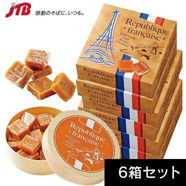 フランス 塩キャラメル6箱セット