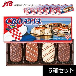 クロアチア チョコクッキー6箱セット【クロアチア・スロベニア お土産】|クッキー ガレット ショートブレッド お菓子 洋菓子 クロアチア・スロベニア土産 おみやげ n0518