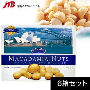 オーストラリア マカダミアナッツ6箱セット【オーストラリア お土産】 マカデミアナッツ オーストラリア土産 おみやげ n0518