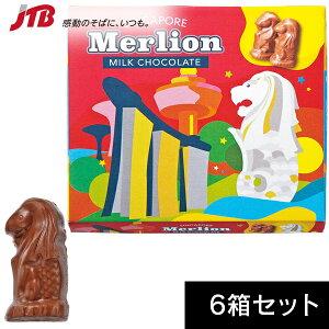 マーライオンチョコ6箱セット【シンガポール お土産】 チョコレート お菓子 シンガポール土産 おみやげ n0518