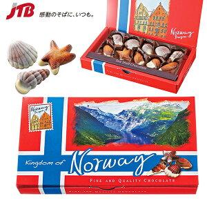 ノルウェー シーシェルチョコ 1箱【ノルウェー お土産】|チョコレート お菓子 ノルウェー土産 おみやげ n0518