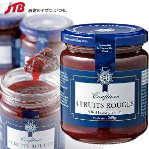 ル・コルドン・ブルー4種の赤い果実ジャム 245g【フランス お土産】|ジャム スプレッド フランス土産 おみやげ n0518
