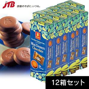 イカム ミニデザートチョコ12箱セット【イタリア お土産】|チョコレート お菓子 イタリア土産 おみやげ n0518