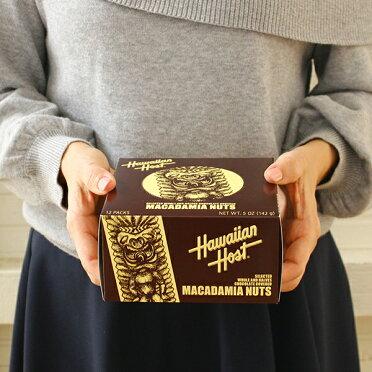 【ハワイお土産】ハワイアンホーストマカダミアナッツチョコボックス|マカダミアナッツチョコレートハワイ食品ハワイ土産おみやげお菓子p20|海外土産みやげ
