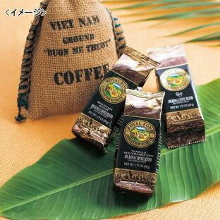 【ハワイお土産】ロイヤルコナブレンドコーヒー3種セット コーヒーハワイ食品ハワイ土産おみやげn0508