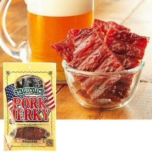 ポークジャーキー6袋セット【アメリカ お土産】|オンライン飲み会 おつまみ 備蓄 食料|ジャーキー アメリカ土産 おみやげ 輸入