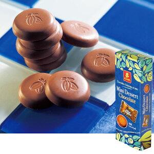 イカム ミニデザートチョコ12箱セット【イタリア お土産】|チョコレート お菓子 イタリア土産 おみやげ