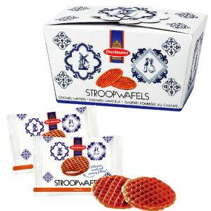 オランダ ミニキャラメルワッフル12箱セット【オランダ お土産】|オランダみやげ 焼菓子 ヨーロッパ オランダ土産 おみやげ お菓子