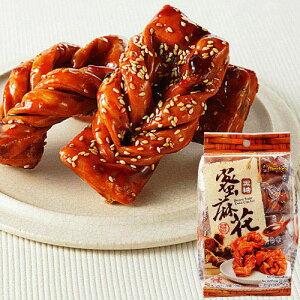 黒糖 ツイストクラッカー 1袋【台湾 お土産】|中華菓子 アジア 台湾土産 おみやげ お菓子