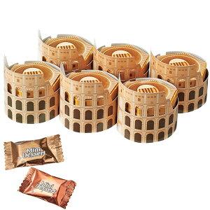イタリアプチギフト コロッセオ6箱セット お菓子 チョコレート【イタリア お土産】 チョコレート ヨーロッパ イタリア土産 おみやげ 輸入