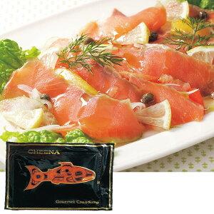 【アラスカ お土産】アラスカ キングスモークサーモン 3袋セット|魚介類 アメリカ カナダ 南米 食品 アラスカ土産 おみやげ