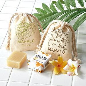 クラハーブス 石けんプチギフト2種セット【ハワイ お土産】|石鹸 せっけん 手洗い 消毒|コスメ せっけん ハワイ 雑貨 ハワイ土産 おみやげ ホワイトデー