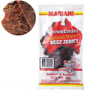 マリアニ ビーフジャーキー5袋セット【オーストラリア お土産】|オンライン飲み会 おつまみ 備蓄 食料|ジャーキー オセアニア オーストラリア土産 おみやげ