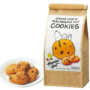 ハワイアンホースト スヌーピーチョコチップ&マカダミアナッツクッキー 1袋 Hawaiian Host お菓子 マカデミアナッツクッキー【ハワイ お土産】|クッキー ハワイ土産 ばらまき おみやげ