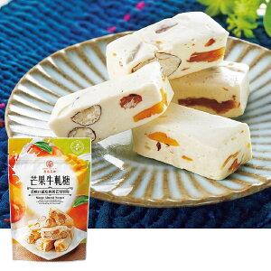 台湾 フルーツヌガー2種セット(マンゴーアーモンド、パイナップルアーモンド) お菓子【台湾 お土産】|キャンディ アジア 台湾土産 おみやげ