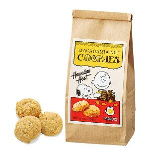 ハワイアンホースト スヌーピー マカダミアナッツクッキー 1袋 Hawaiian Host お菓子 マカデミアナッツクッキー【ハワイ お土産】|クッキー ハワイ土産 ばらまき おみやげ