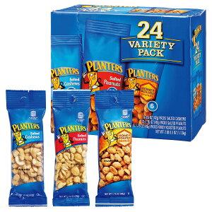 プランター バラエティナッツ24袋セット【アメリカ お土産】|アメリカ土産 おみやげ