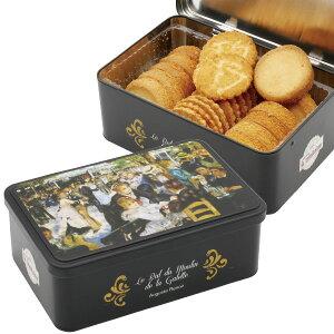 【5%OFFクーポン対象】ラ・トリニテーヌ 缶入りクッキー【フランス お土産】|クッキー ガレット ショートブレッド お菓子 洋菓子 フランス土産 おみやげ