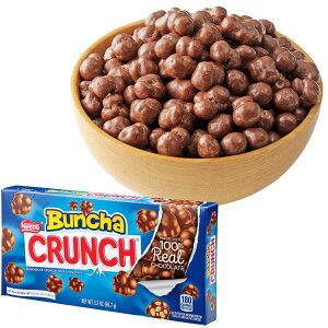 ネスレ クランチチョコ 6箱セット【アメリカ お土産】 チョコレート お菓子 アメリカ土産 おみやげ