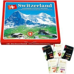 スイス ナポリタンアソートチョコ1箱【スイス お土産】 スイス お土産 チョコレート ヨーロッパ スイス土産 おみやげ お菓子