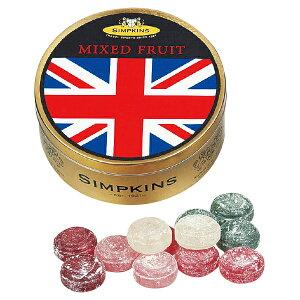 シンプキン ミックスフルーツ1缶【イギリス お土産】|キャンディ 飴 あめ ヨーロッパ イギリス土産 おみやげ 輸入 ホワイトデー お返し お菓子 ギフト プレゼント おすすめ