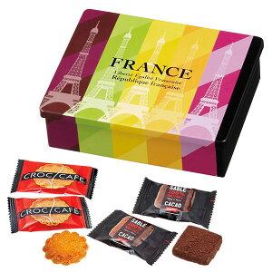 フランス 缶入りミニガレット&ココアサブレ6缶セット お菓子【フランス お土産】| ヨーロッパ フランス土産 おみやげ