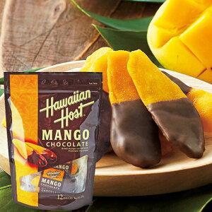 ハワイアンホースト チョコがけマンゴー 1袋 Hawaiian Host【ハワイ お土産】|ドライフルーツ ハワイ土産 おみやげ