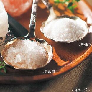 【モンゴルお土産がポイント10倍&2,990円以上送料無料!】モンゴル岩塩「ジャムツダウス」2種6袋セット(粉末・ミル用)(モンゴルお土産)
