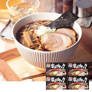 富山 ブラックラーメン 「いろは」 醤油味 2食×4箱セット 6390326|北陸 富山 ラーメン ブラックラーメン ご当地ラーメン