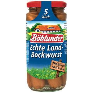 ブックルンダー ソーセージ 1瓶【ドイツ お土産】 ドイツ ソーセージ ヨーロッパ ドイツ土産 おみやげ 輸入