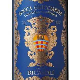 【イタリアワインがポイント10倍&送料無料!】キアンティクラッシコ・リゼルヴァ(イタリアお土産)