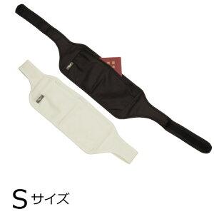シークレットベルトEL(S) SWT|パスポートケース パスポート ポーチ ウエストバッグ ウエストポーチ 薄型 貴重品入れ 防犯対策 予防 セキュリティ 旅行用品 トラベル グッズ 日本製 Sサイズ