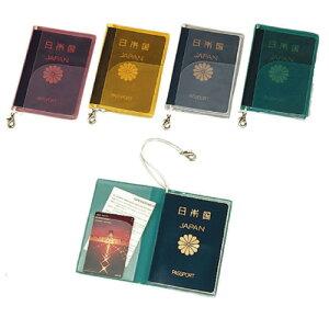 パスポートカバークリア SWT|パスポートケース パスポートカバー 日本製 旅行用品 トラベル グッズ