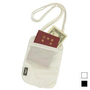 ネックホルダーEL SWT|日本製 パスポート入れ 貴重品入れ 旅行用品 トラベル グッズ 防犯対策 パスポートケース 首下げ ポーチ