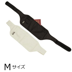シークレットベルトEL(M) SWT パスポートケース パスポート ポーチ ウエストバッグ ウエストポーチ 薄型 貴重品入れ 防犯対策 予防 セキュリティ 旅行用品 トラベル グッズ 日本製 Mサイズ