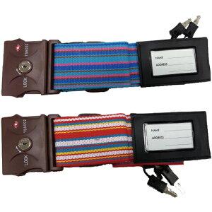 TSAロック付スーツケースベルト(ストライプ) SWT スーツケース ベルト TSA ロック キャリーケース 簡単装着 旅行用品 トラベルグッズ