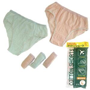 コットンショーツ5枚入 L|紙パンツ 旅行 用品 使い捨て Lサイズ トラベルグッズ 下着 レディース ショーツ パンツ パンティ パンティー