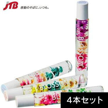 【ハワイおみやげ】Blossom(ブロッサム)|ブロッサムパフュームオイル4本セット|フレグランス【ポイント10倍&送料無料!】