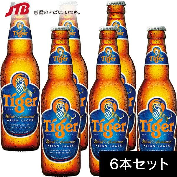 【シンガポール お土産】タイガービール6本セット1セット(6本)|ビール 東南アジア お酒 シンガポール土産 おみやげ