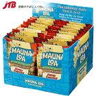 【ハワイお土産がポイント10倍&送料無料!】マウナロアマカダミアナッツハニーロースト味18袋セット(ハワイおみやげ)