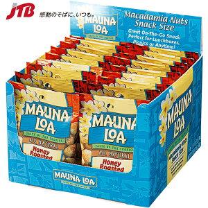 マウナロア マカダミアナッツ ハニーロースト味18袋セット 【ハワイ お土産】|ナッツ ハワイ土産 ばらまき おみやげ お菓子