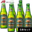 【台湾 お土産】台湾ビール6本セット|ビール【お土産 お酒 おみやげ 台湾 海外 みやげ】台湾 ビール