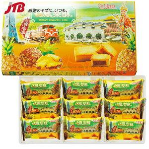 台湾 パイナップルケーキ1箱【台湾 お土産】|焼菓子 アジア 台湾土産 おみやげ お菓子