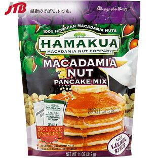 ハマクア マカダミアナッツパンケーキミックス
