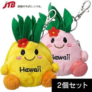 パイナップルコインケース2個セット【ハワイ お土産】|ポーチ・バッグ ハワイ 雑貨 ハワイ土産 おみやげ