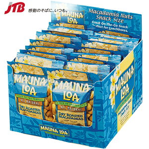 マウナロア マカダミアナッツ 塩味18袋セット 【ハワイ お土産】 ナッツ ハワイ土産 ばらまき おみやげ お菓子